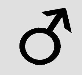 Астрологический символ Марса