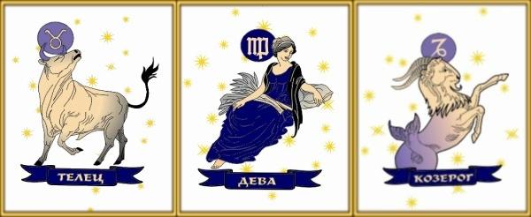 Стрелец знак зодиака краткое описание