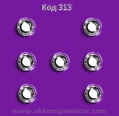 Kod-313