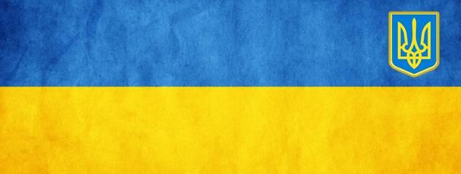 Ukraine-prapor-gerb