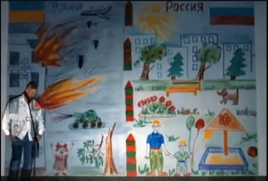 Detskiy risunokiz videoklipa Goshi Kutsenko gospodin prezident 1