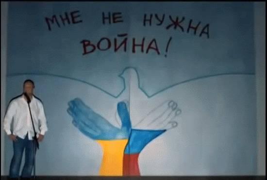 Detskiy risunokiz videoklipa Goshi Kutsenko gospodin prezident 3