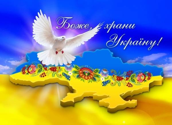 Bozhe khrani Ukraїnu