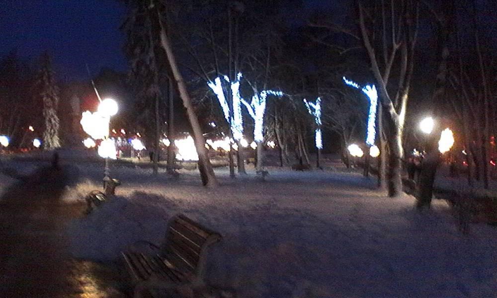 Праздничный сквер