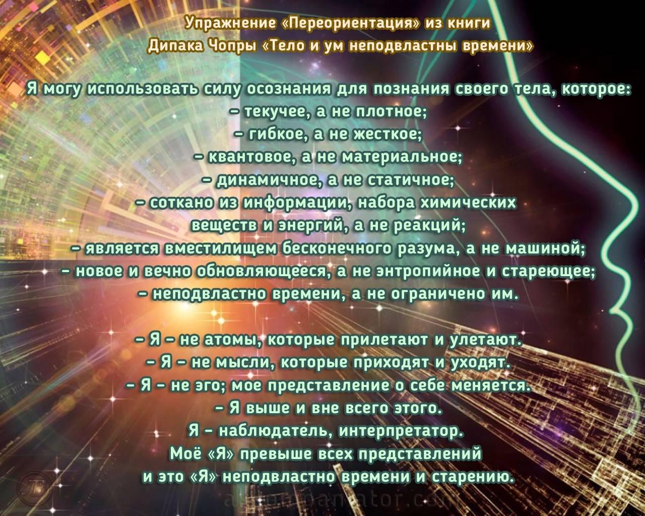Pereorientatsiya-1280x1024