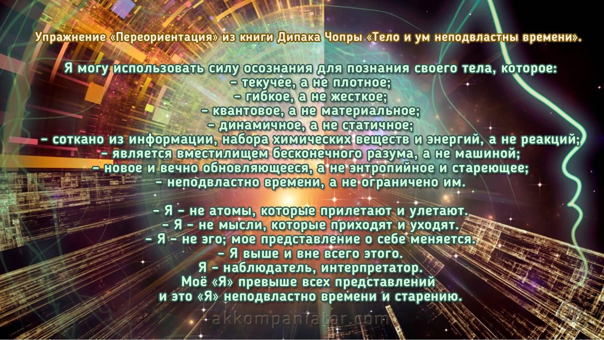 Pereorientatsiya-1920x1080