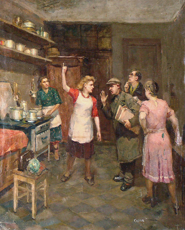 Кухня и домком, Владимир Серов