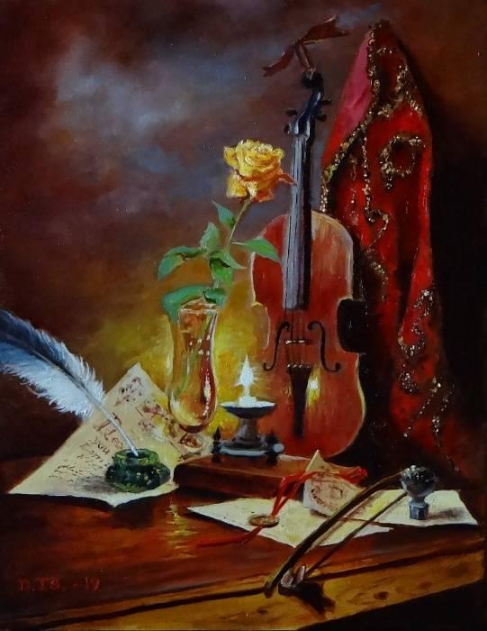 Скрипка, Валерий Петров