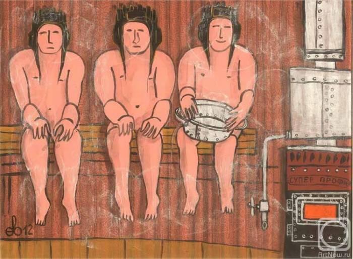 Танкисты в бане, Сергей Евдокимов, 2012