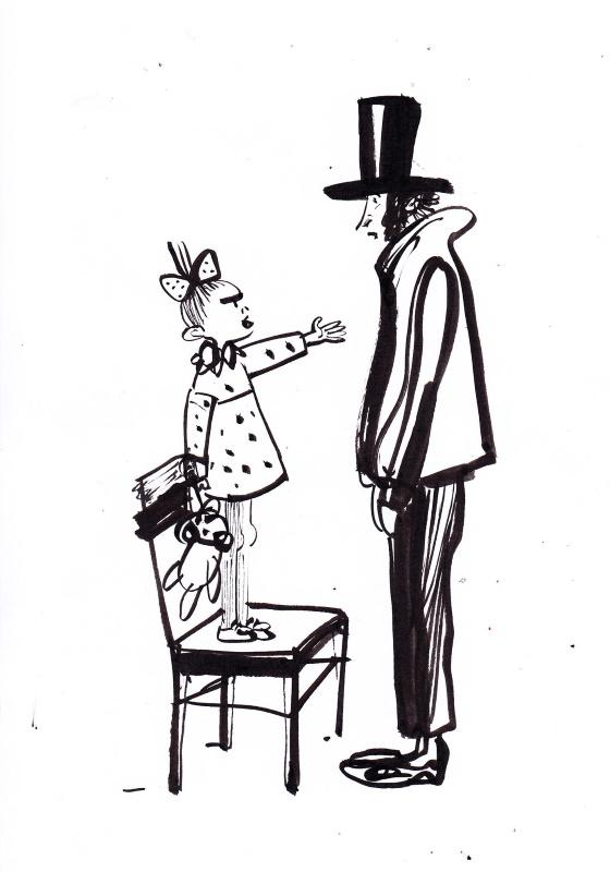 Иллюстрация Евгении Двоскиной