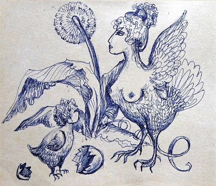 Птичий нерест, Антонина Стреленко